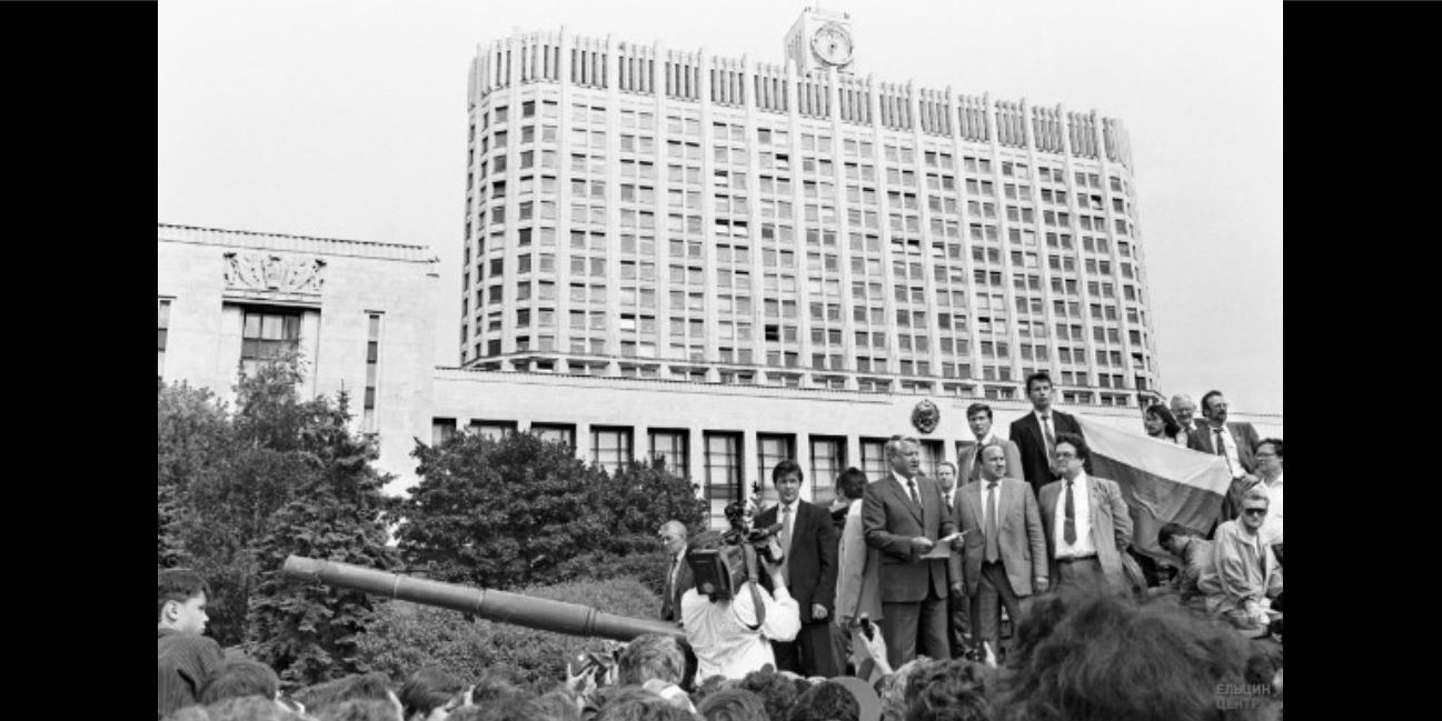 25th anniversary (I): The fall of the Soviet Union