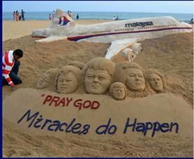 MH1701