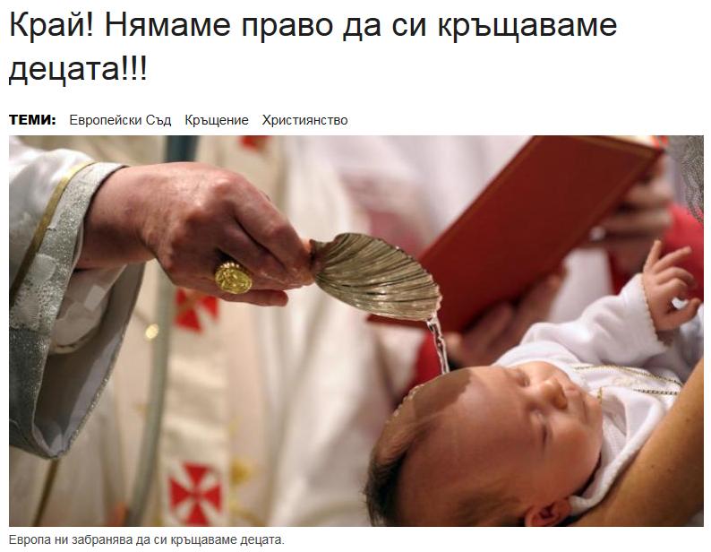 170201 Baptism story