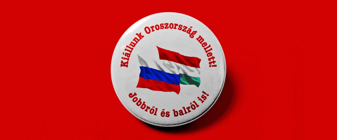 170203 Hungarian logo