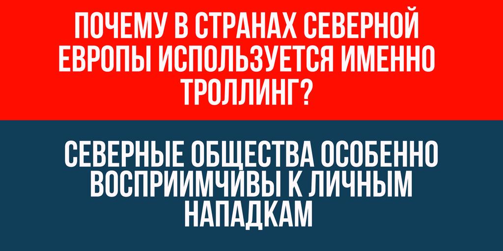 w07_3_RUS