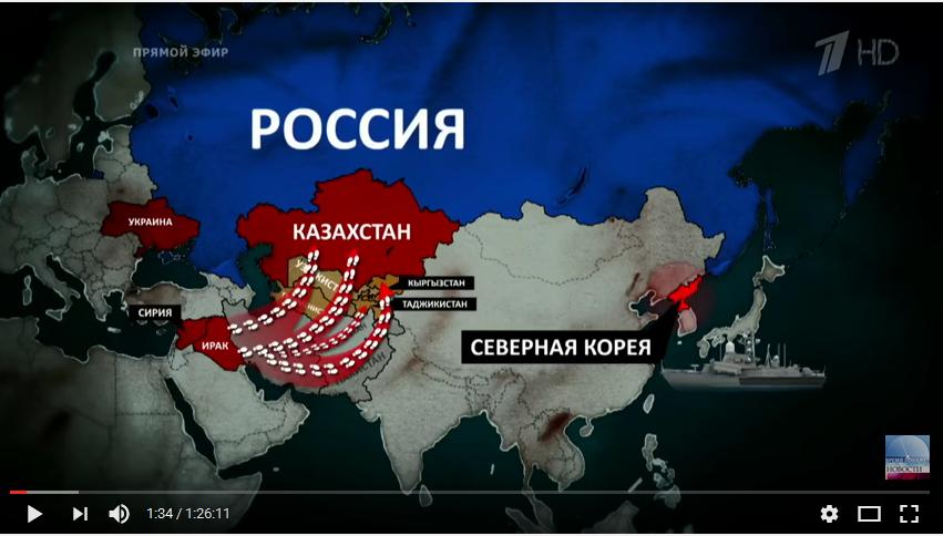 """Der angebliche """"Plan der USA"""", Russland und China einzunehmen, wie er im russischen Staatsfernsehen gezeigt wurde."""