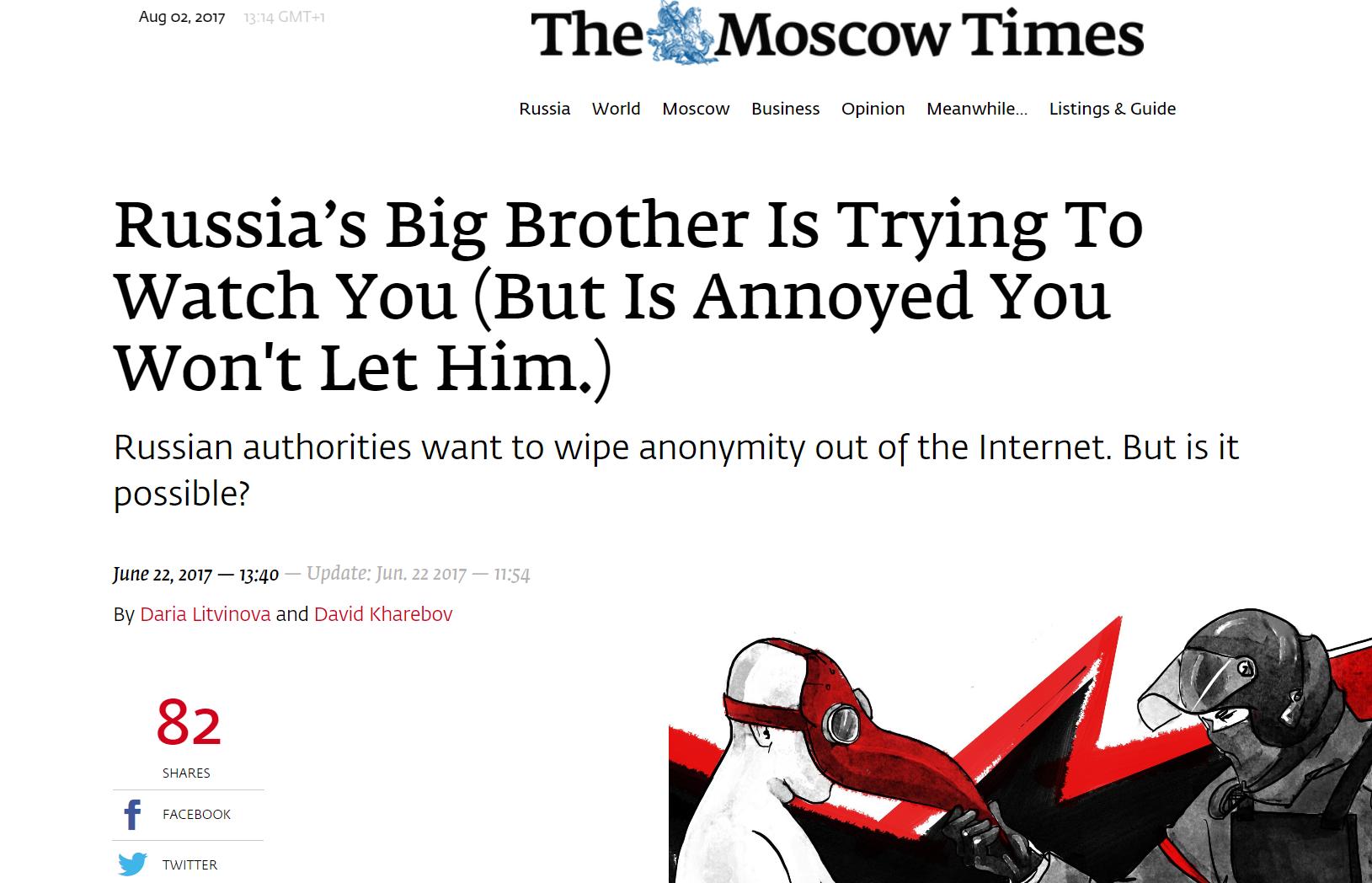 Мечта Кремля об интернет-суверенитете