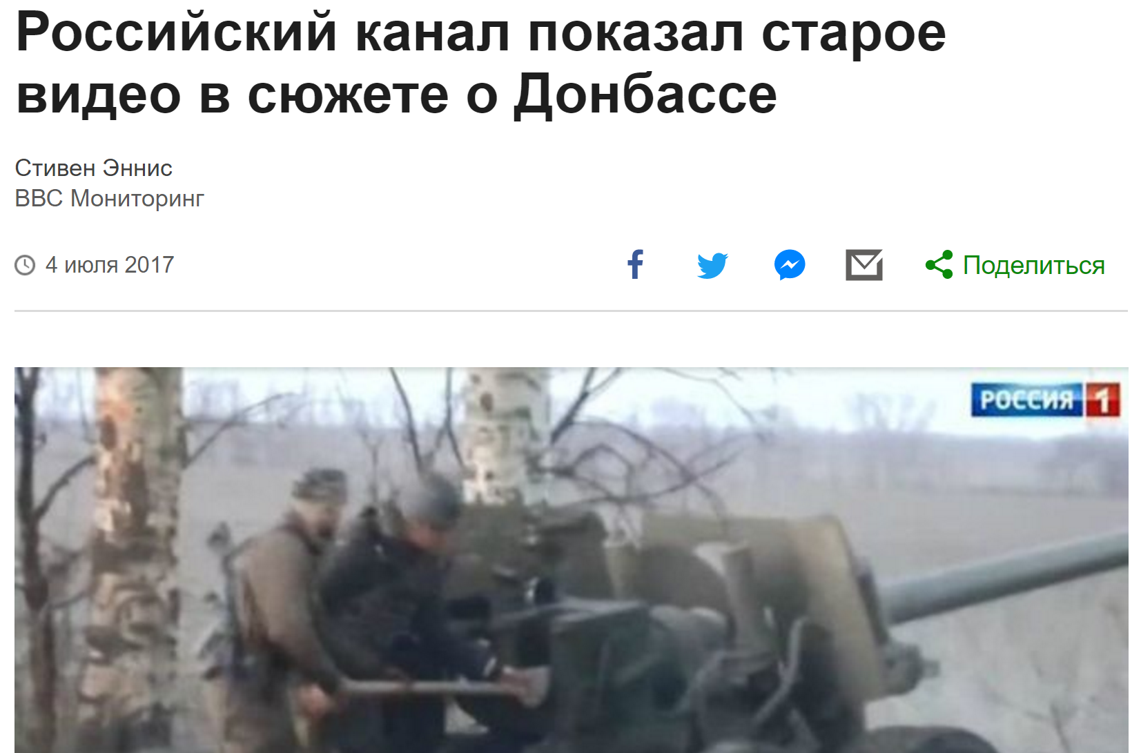 Азбука российских новостей для отдыхающих
