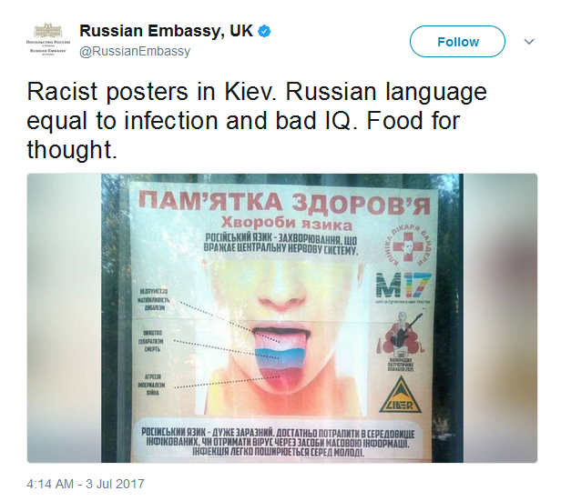 There aren't any racial ad campaigns on the streets of Kyiv.