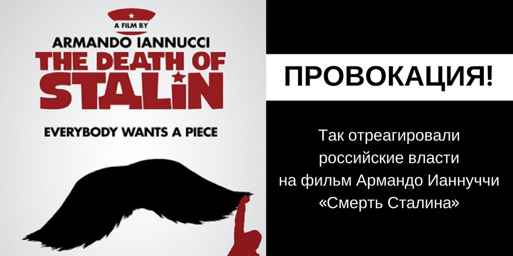 Запад снял этот фильм, чтобы дестабилизировать Россию!