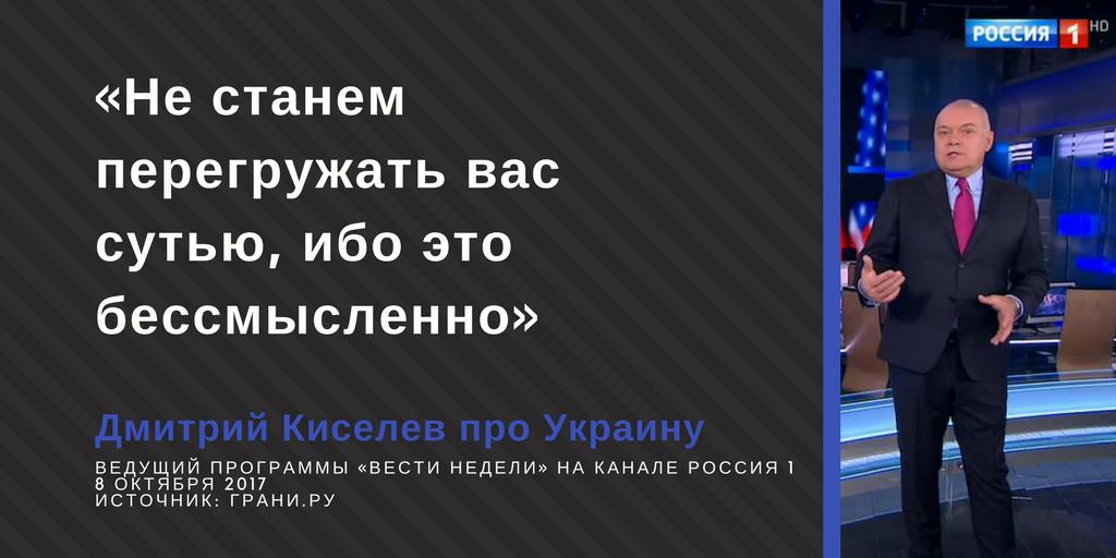 Российское ТВ: Совет Европы как «гей-парк» и предупреждения о «большой войне» в Украине