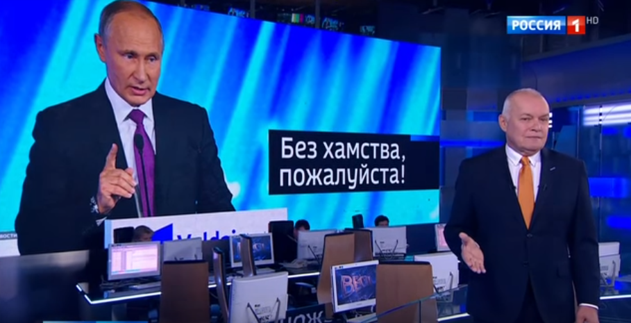 "Russia's TV: Russia praised as a ""global power"" and warnings about the revolution"