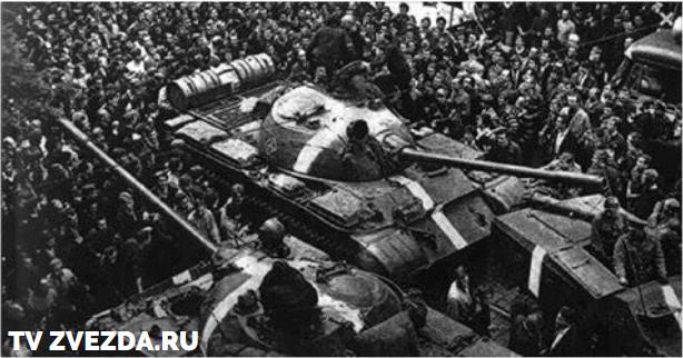 «Чехословакия должна быть благодарна СССР за 1968 год»