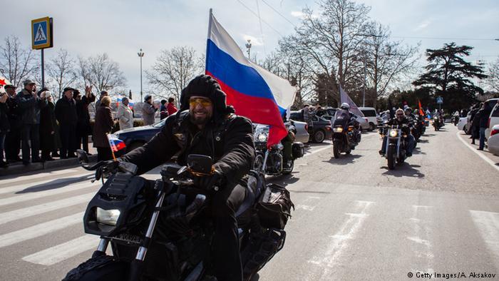 DW:  Европа Ряд стран ЕС призывают усилить борьбу с пропагандой из России