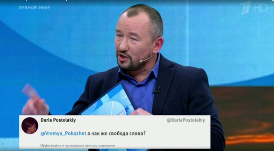 "Last week on Russian TV: Too ""liberal"" education and constitution"