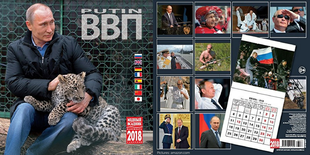 Inflating the Russian President's popularity abroad