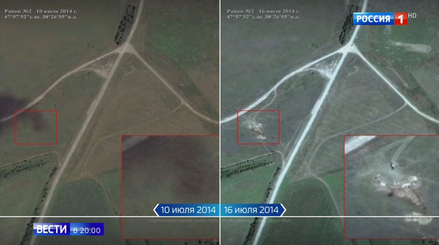 Рейс MH17: Почему Кремль не может сказать правду?