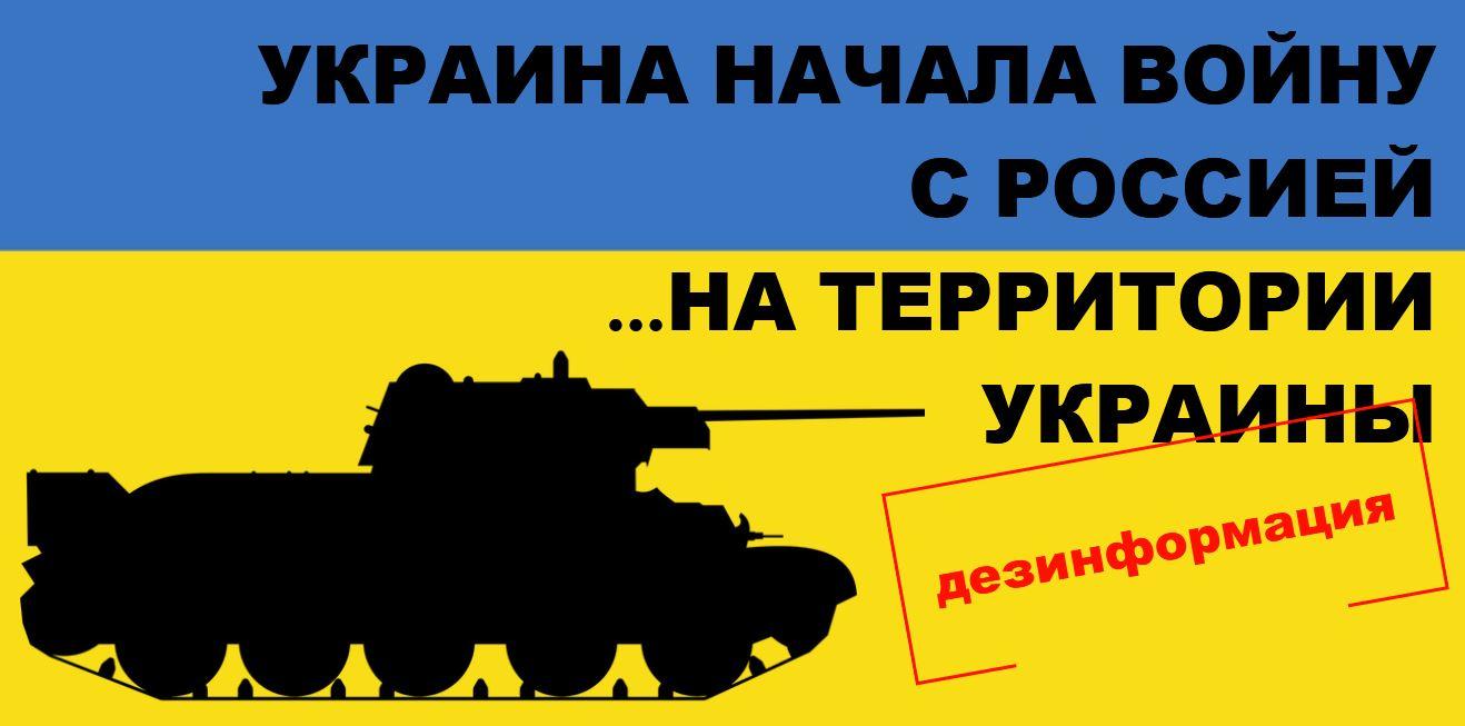 Война и прокремлевские СМИ