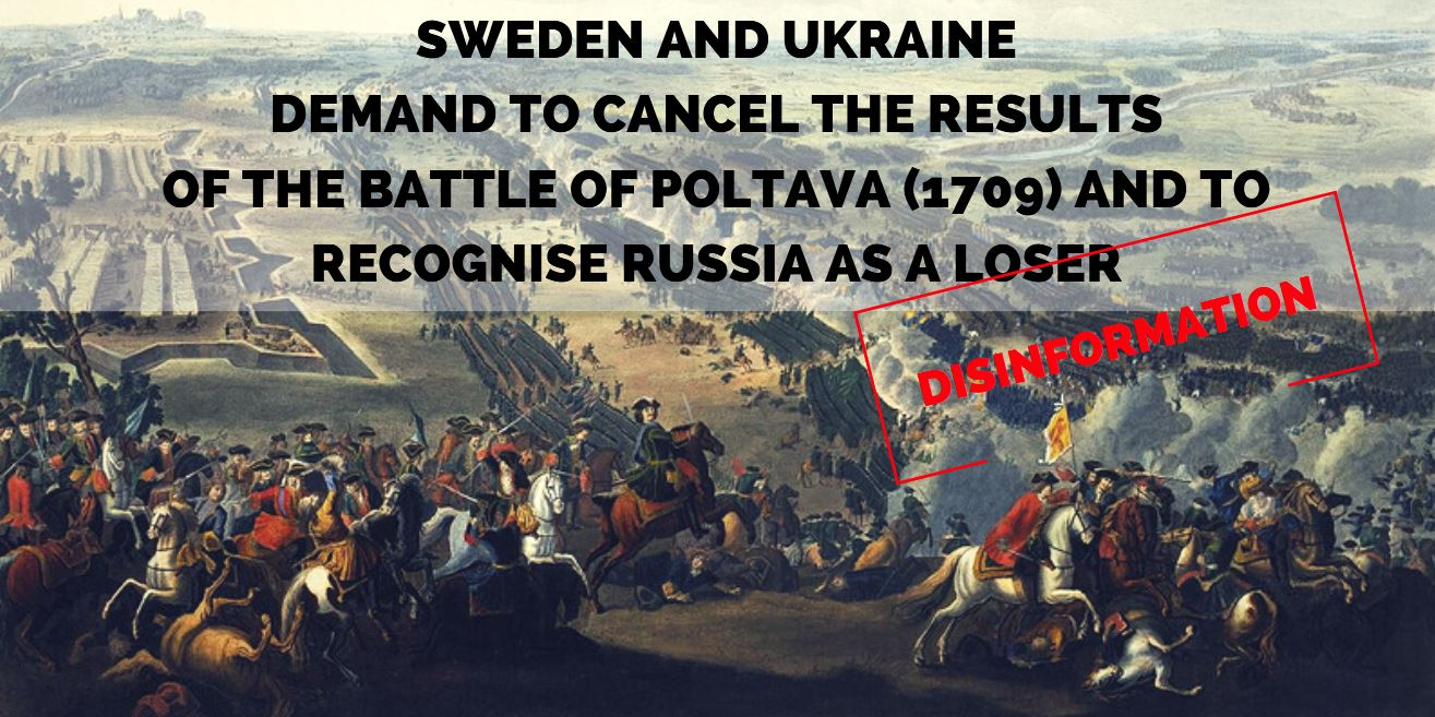 Russian-Swedish war and its results 21