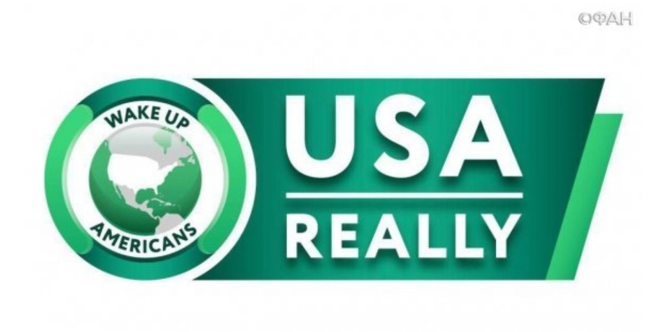«Реальные США. Проснитесь, американцы». РИА ФАН запускает англоязычный ресурс.