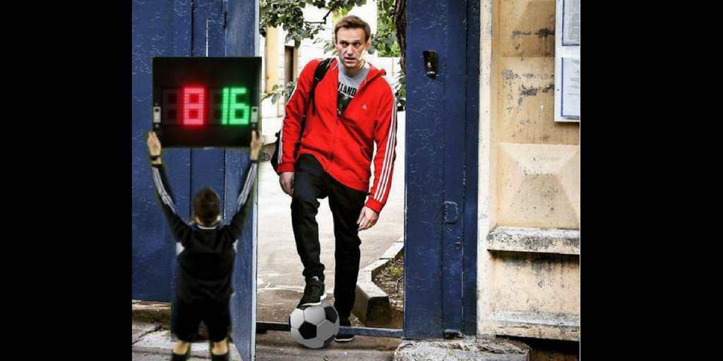 'Navalny Plays Football?' Unlikely World Cup Joke Lights Up Social Media