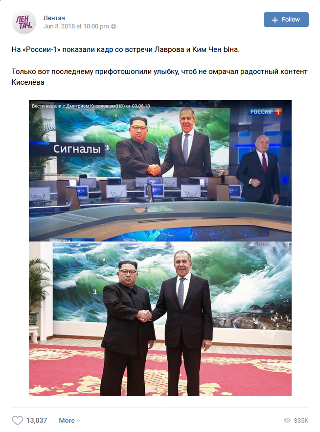"Lentach: ""Rossiya 1 showed a photo from Lavrov's meeting with Kim Jong-un. But they added a photoshopped smile so as not to cloud Kiselev's joyful content""."