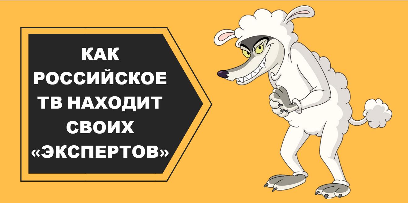 На российском ТВ можно быть расистом, главное – говорить хорошее о России