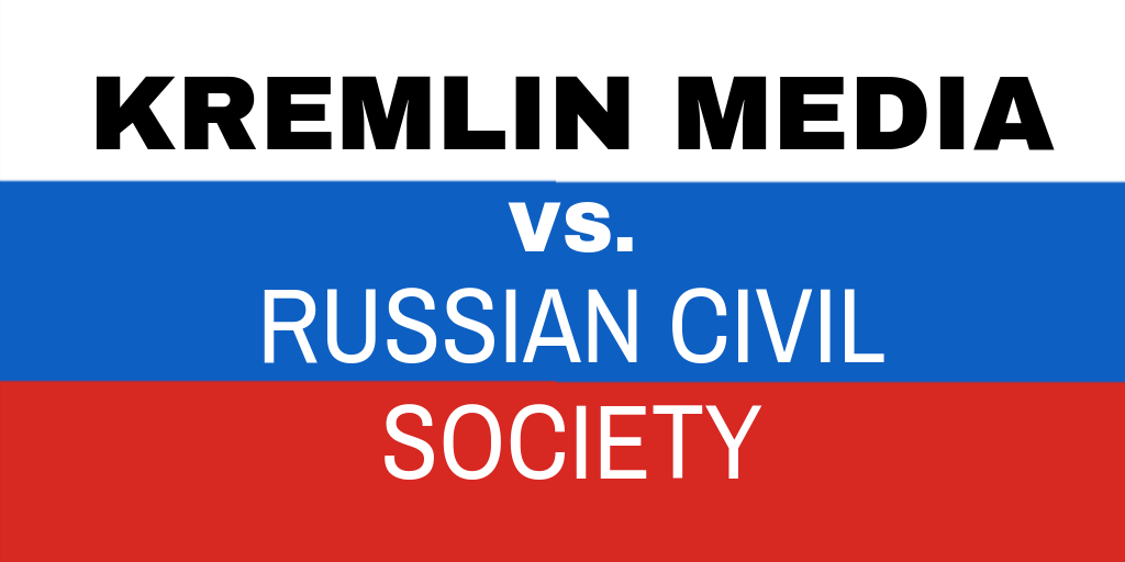 Russia as a Target of Russian Disinformation