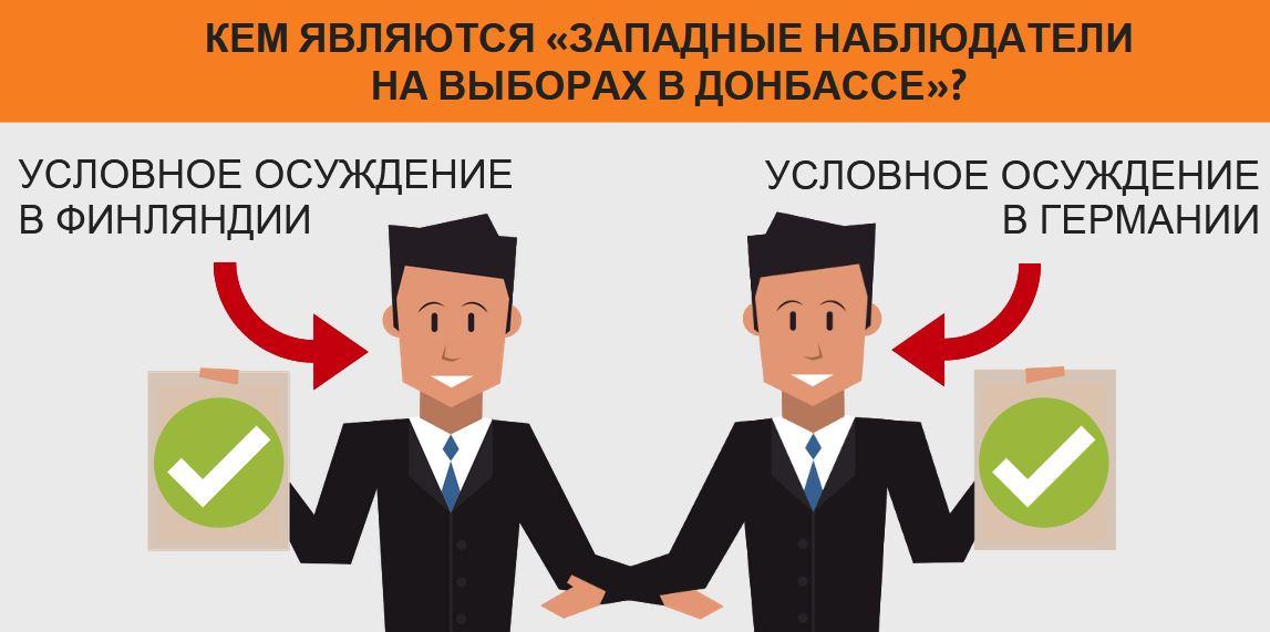 Мощные мегафоны дезинформации в Восточной Украине