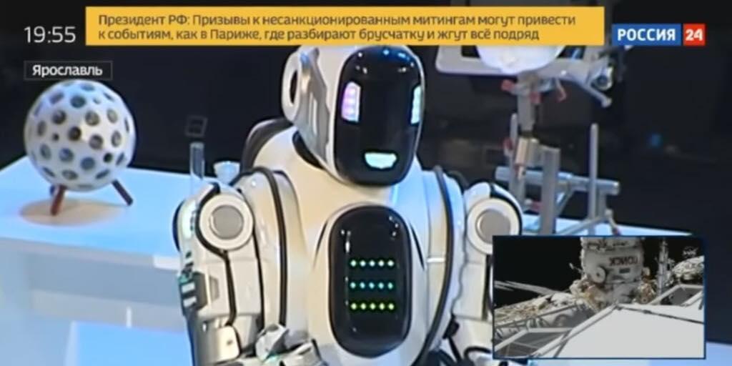 Танцующий робот Борис