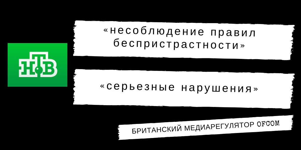 За пределами кремлевской зоны комфорта