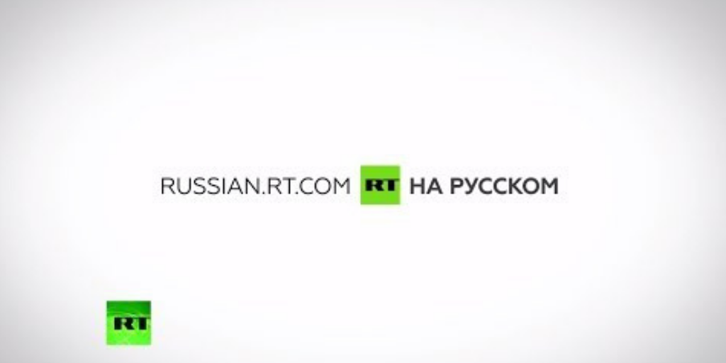 RT Forced to Withdraw Disinformation