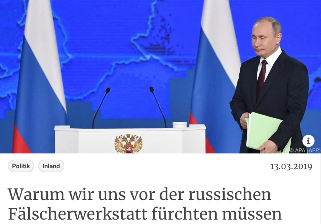 Kurier: Warum wir uns vor der russischen Fälscherwerkstatt fürchten müssen
