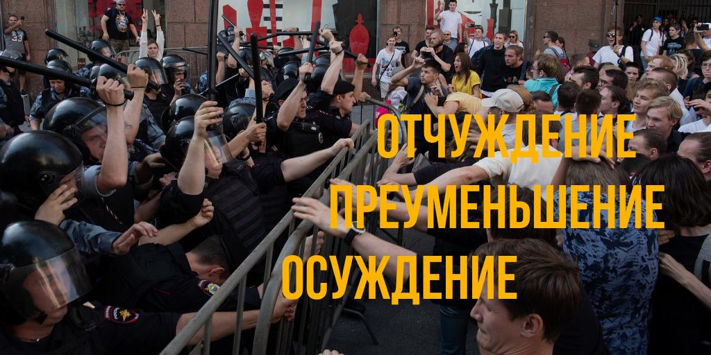 Основы кремлевского антикризисного управления