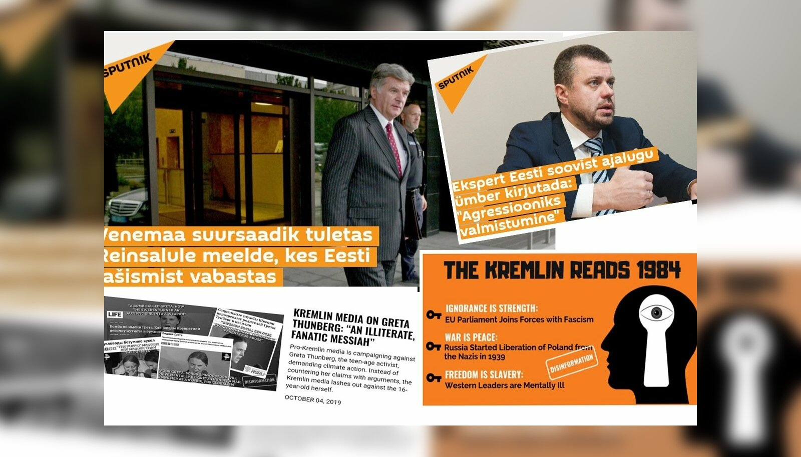 Delfi: Anonüümsed infosõdalased võitlevad Brüsselis Vene väärinfoga