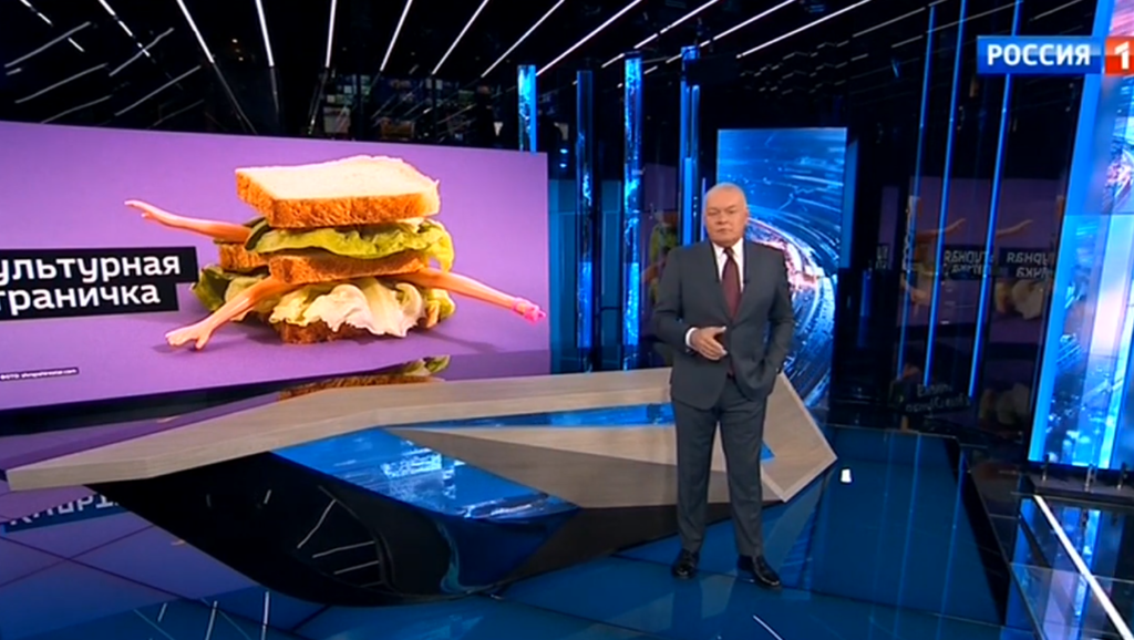 Russian TV on the perils of liberalism
