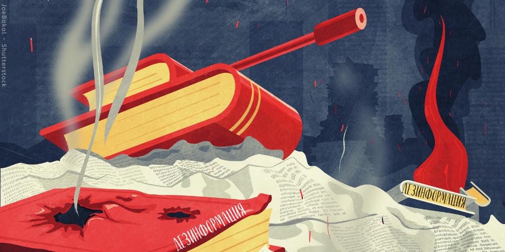 Борьба с вирусом дезинформации: грузинский выпуск