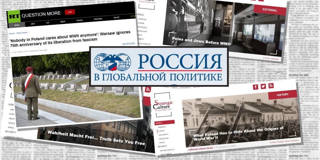 Кремлевские историки и войны памяти