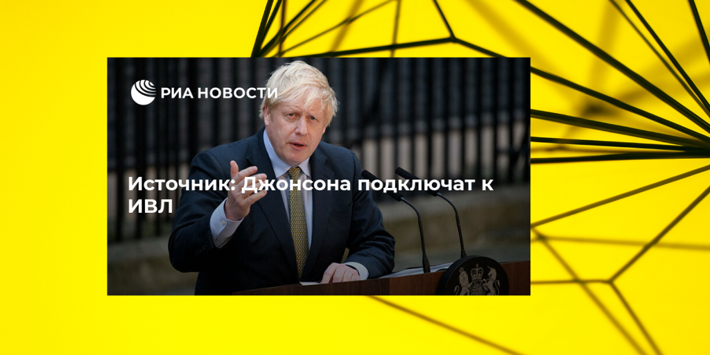Disinformation Targets Boris Johnson's State of Health