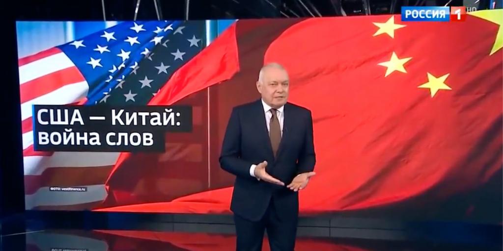 COVID-19: прокремлевские СМИ вступились за Пекин