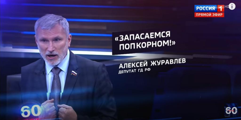 «SACAD LAS PALOMITAS»: LA TELEVISIÓN RUSA CUBRE LAS PROTESTAS EN LOS ESTADOS UNIDOS