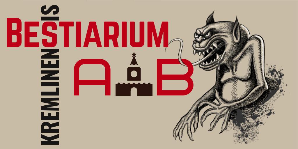 Bestiarium Kremlinensis A – B