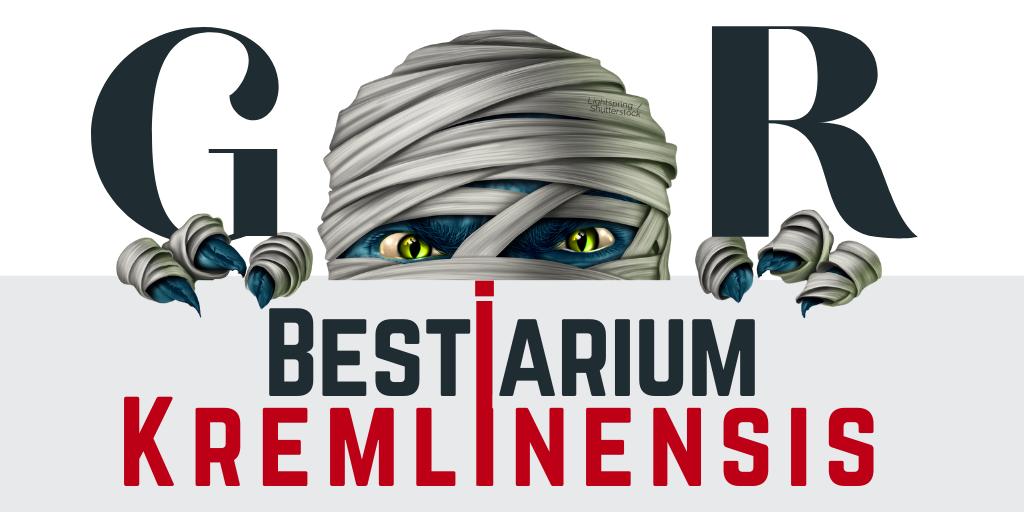 Bestiarium Kremlinensis G – R