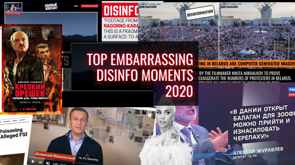Disinformation in 2020: Top Embarrassing Moments