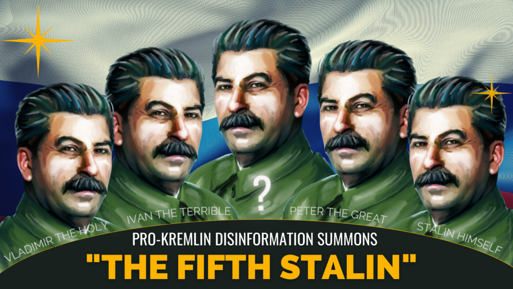 Waiting for the Advent of the Fifth Stalin