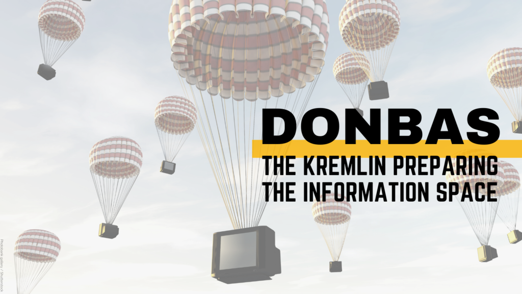 Donbas: Creating Fakes on the Ground