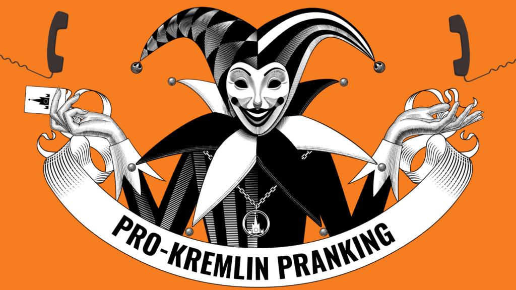 The Jokers of the Kremlin Court